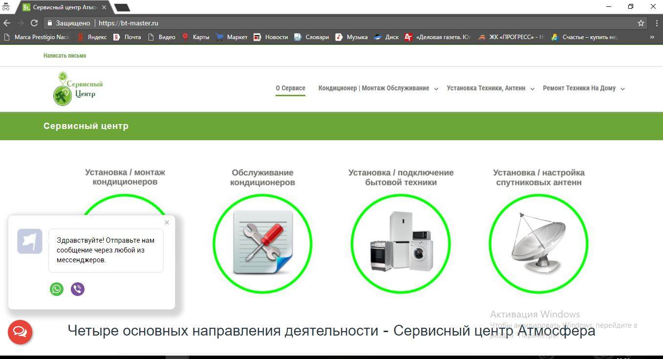Сайт с CEO ПРОДВИЖЕНИЕМ ПО КРАСНОЯРСКУ