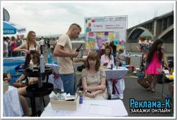 Баннер Красноярск, печать и аренда конструкций.