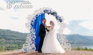oformleniye stola molodozhenov na svad'bu krasnoyarsk