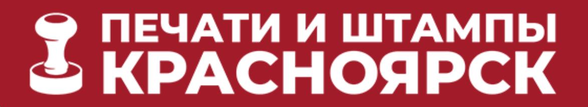 Рекламное агентство. Заказать печать в Красноярске.