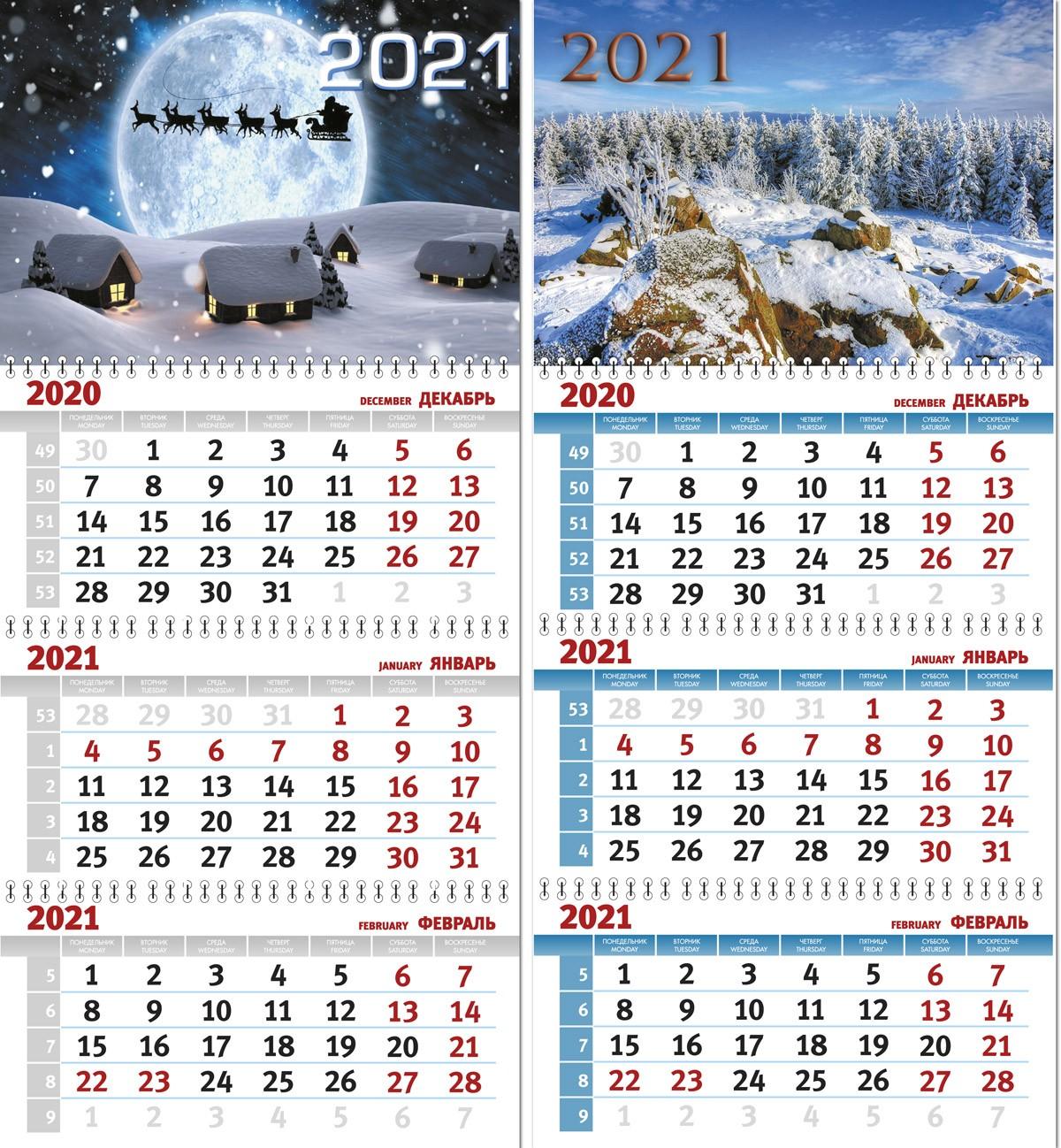 Календари   квартальный календарь